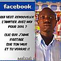 CONNAISSANCE D'AMOUR