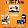 Giunti al Punto s'allie avec Amazon, pour 'un nouveau modèle de librairie'