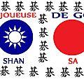 SHAN SA : LA <b>JOUEUSE</b> DE GO - LES GALETS DE L'ÂME SUR LE TABLIER DE L'HISTOIRE