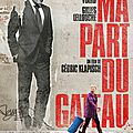 MA PART DU GATEAU - 6,5/10