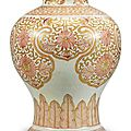 An <b>iron</b>-red and gilt baluster vase, Qing dynasty, Kangxi period (1662-1722)
