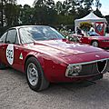 <b>ALFA</b> <b>ROMEO</b> 1600 Junior Zagato 1974