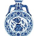 A rare imperial Ming-style <b>blue</b> and white 'peach' moonflask, bianhu, Qianlong seal mark and of the period