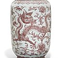 A copper-red '<b>Dragon</b> and Phoenix' lantern vase, Qianlong seal mark and period (1736-1795)
