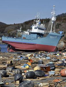 whaling_town_japan