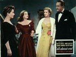 1950_AllAboutEve_affiche_usa_lobby_2_1