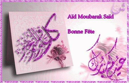 Aïd Mabrouk  dans les fêtes arabes & musulmane 20194710_p