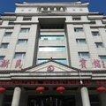 Nouvel an chinois à Changchun