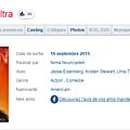 American Ulra: Date de sortie en France