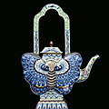 A Canton enamelled metal teapot in the shape of a butterfly, China, Qing Dynasty, <b>19th</b> <b>century</b>