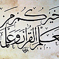 Islam : <b>Réforme</b> et Coran.