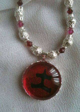 collier-collier-signe-chinois-rouge-1368726-img-0016-dfbef_big