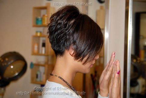 Vente salon de coiffure ille et vilaine salon de coiffure - Ouvrir salon coiffure ...