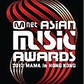 LISTE DES NOMINES POUR LES MAMA 2012 