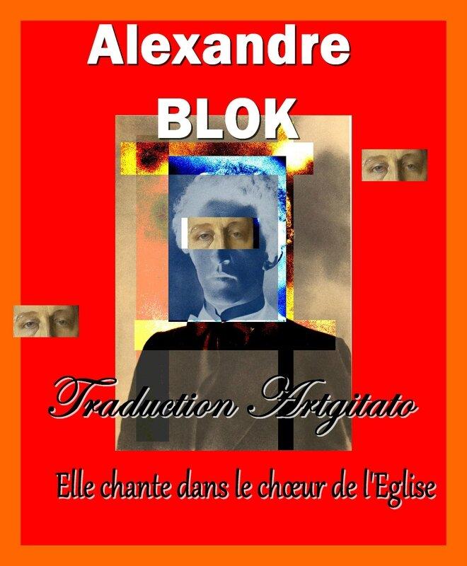 Elle chante dans le chœur de l'Eglise BLOK Alexander Blok Traduction Poème Artgitato