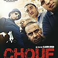Chouf, film