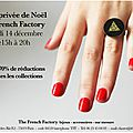 The French Factory - blog