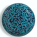 A rare turquoise and <b>blue</b> ''<b>dragon</b>' box and cover, Mark and period of Jiajing (1522-1566)