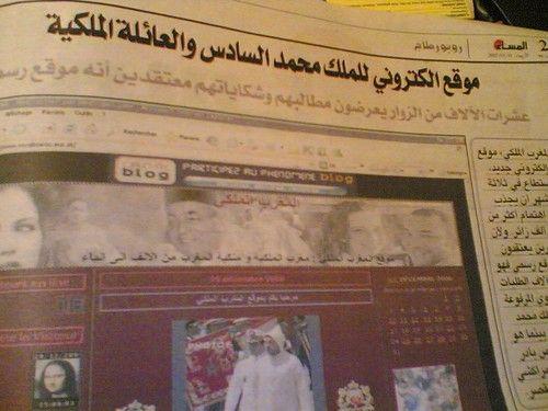 نص الحوار الدي اجرته جريدة المساء مع المشرف كريم 34905064