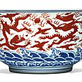 A rare and large iron-red and <b>blue</b> 'dragon' bowl, Jiajing mark and period (1522-1566)