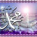 L'ISLAM - LA RELIGION DE TOUS LES PROPHETES