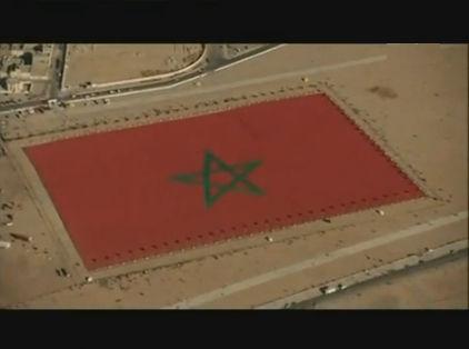 لؤلؤة الصحراء المغربية 52904989_p.jpg