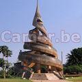 Cameroun : 1er <b>octobre</b> 1961 – 1er <b>octobre</b> <b>2009</b>, il y a 48 ans la réunification