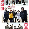 Dream High - 