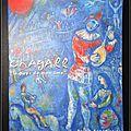 Marc Chagall : Le Pays de mon âme, Palais Bénédictine Fécamp <b>26</b> <b>juin</b> - <b>26</b> septembre 2004
