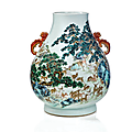 A very rare and magnificent <b>famille</b> <b>rose</b> 'Hundred deer' vase, hu, Qing dynasty, Qianlong mark and period (1736-1795)