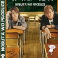 nobuta wo produce