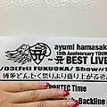 Petit changement de <b>setlist</b> pour Fukuoka
