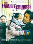 une_famille_chinoise