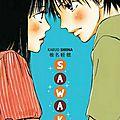 Chronique Sawako par Suzuki