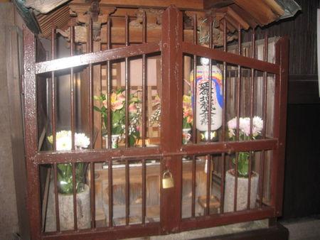 KYOTO_TRIP_MAY_2008_147