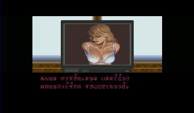 [Sharp X68000] Final Fight 26486751