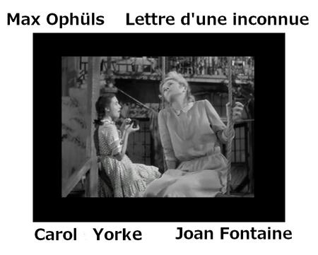 Carol Yorke et Joan Fontaine