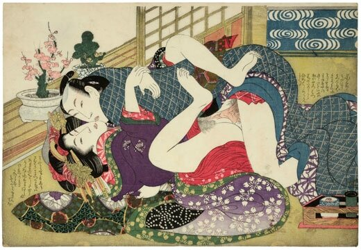 Making Love In Japanese