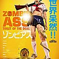 <b>Zombie</b> Ass : Toilet Of The Dead (Des parasites et d'autres flatulences)