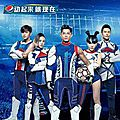 蔡依林 Jolin Tsai, 郭富城 <b>Aaron</b> Kwok, 吳莫愁 Momo Wu et 羅志祥 Show Luo chantent Shake Your Body pour Pepsi!