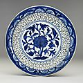 Persian blue and white dish, Tabriz, Iran, Early <b>16th</b> <b>century</b>
