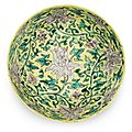 A fine yellow and green-enamelled <b>lotus</b> bowl, Jiajing six-character mark, 17th century