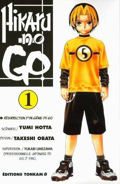 Hikaru-No-Go
