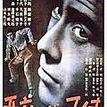 L'Ange ivre d'<b>Akira</b> <b>Kurosawa</b>
