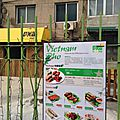 V Pho Chain <b>Restaurant</b>