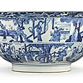 A large and fine blue and white '<b>Western</b> Chamber' bowl, Qing dynasty, Kangxi period (1662-1722)