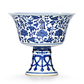 A fine Imperial blue and white '<b>lança</b> character' stem cup, Qianlong seal mark and of the period (1736-1795)