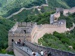 fortifications_remparts_montagne_muraille_pekin_425104