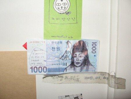 Gumi_et_Seoul_Mars_et_avril_175
