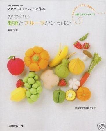 Livre_jap_aliments_en_feutrine